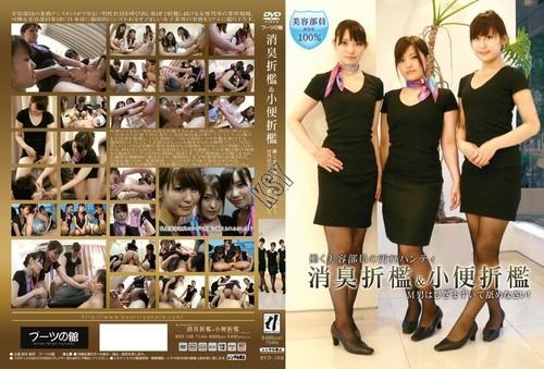 BYD-108 Femdom Asian Femdom