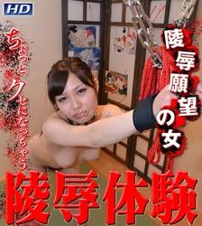 Madoka gachi551 Gachinco