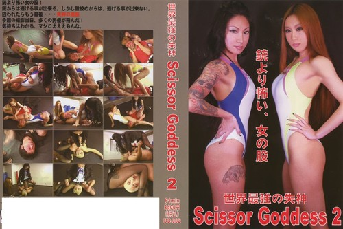 DD-002 Scissor Goddess 2 Asian Femdom