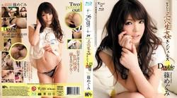 Megumi Shino – Kirari 24 HD