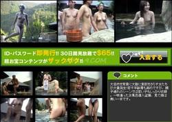 女体舞う 女体接写森林浴場Vol.7