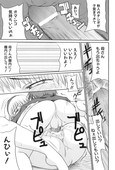 [Anthology] Maman Love 04