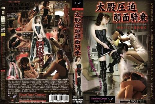 MHD-029 Femdom Asian Femdom