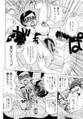 [Miyabi Tsuzuru] Innocent Children Shinsouban