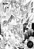 Taneichi - Osou