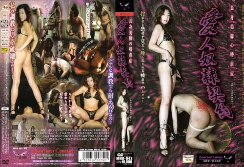 MHD-042 Femdom Asian Femdom