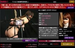 Yasuyo Sasaki e0182 Sm-miracle