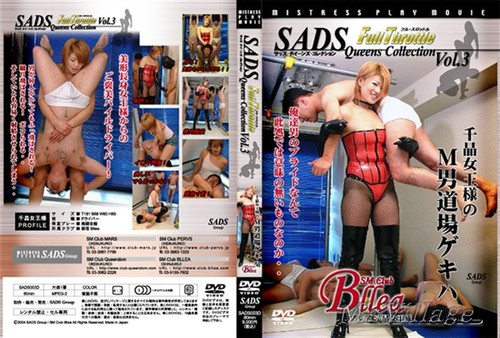 SADS-03 Full Throttle Queens Collection Vol. 3 JAV Femdom