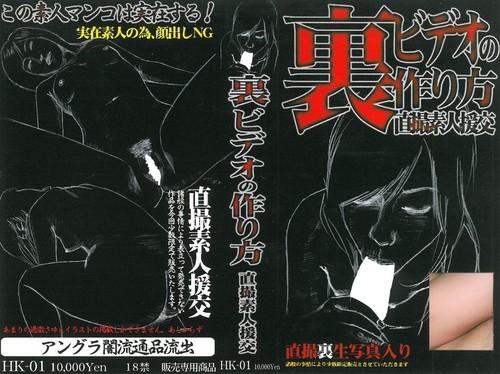 Scat Femdom Giga HK-01 Reina Aoki  Asian Scat Scat Femdom