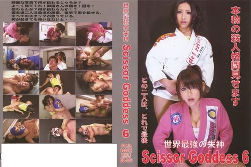 DD-006 Scissor Goddess 6 JAV Femdom